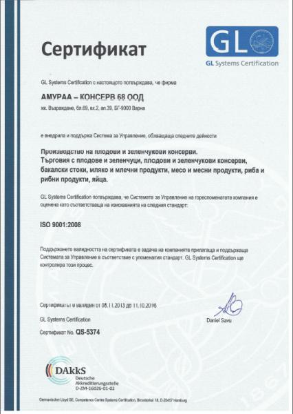 Certificate_ISO_9001_Amuraa-Conserv_68_Ltd_QS-5374_BG